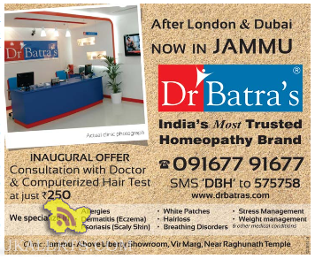 Dr Batra Jammu j&k