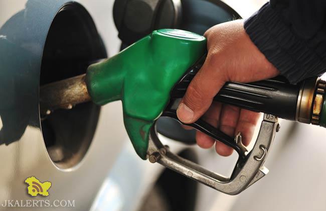 Petrol Price cut