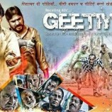 'Geetiyan' Dogri movie in theaters once again