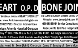 Heart and Bone (Joint) Check up Camp