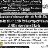 IGNOU Jammu Extended last date of admission