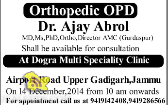 Orthopedic Doctors OPD in Jammu