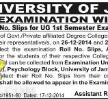 University of Jammu Examination Wing Notification