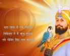 Guru Gobind Singh JI Brief History