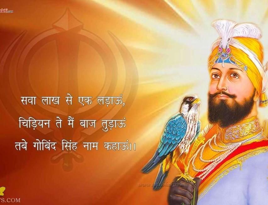 Guru Gobind Singh on Horse Guru Gobind Singh ji Brief
