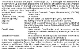 ADMISSION OPEN IN INDIAN INSTITUTE OF CARPET TECHNOLOGY SRINAGAR
