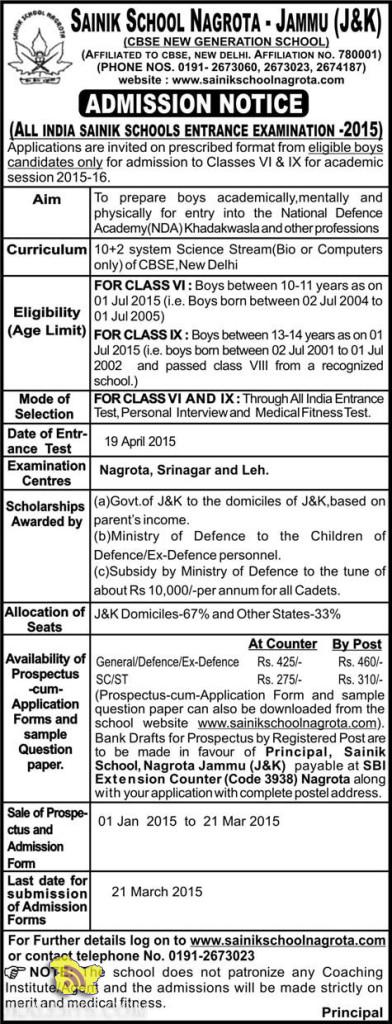 ALL INDIA SAINIK SCHOOLS ENTRANCE EXAMINATION  2015 JAMMU AND KASHMIR  Admission Forms Of Schools