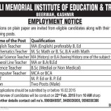 Jobs in SYED ALI MEMORIAL INSTITUTE OF EDUCATION & TRAINING