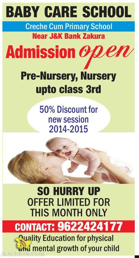 Admission open in Baby Care School Discount for new session 2014-2015