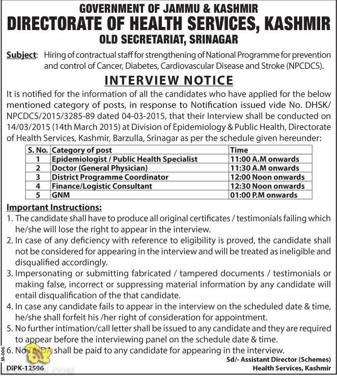 DIRECTORATE OF HEALTH SERVICES INTERVIEW NOTICE