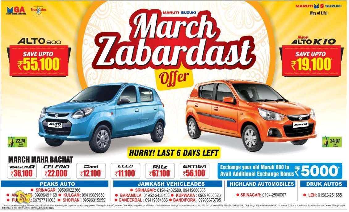 Maruti Suzuki March Zabardast Offer in J&K