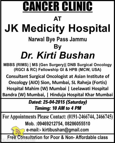 CANCER CLINIC AT JK Medicity Hospital Free Consultation for Poor
