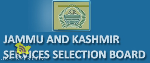 JKSSB District cadre posts for Urdu Teacher