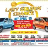 Maruti Suzuki Gold Coin offer