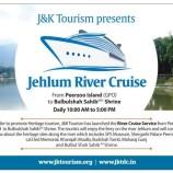 J&K Tourism Jehlum River Cruise ride in srinagar