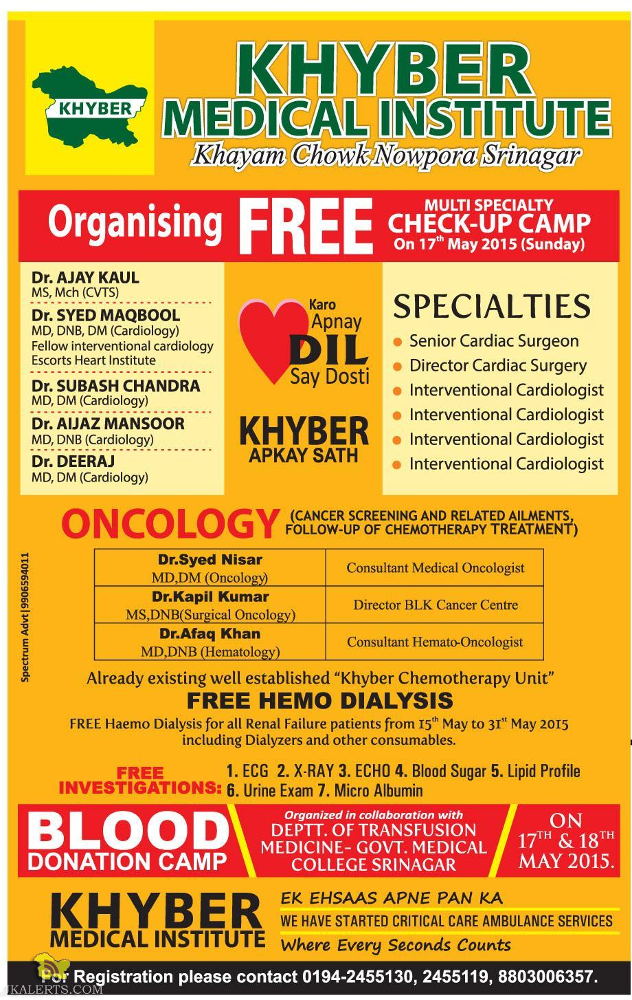 KHYBER MEDICAL INSTITUTE FREE CHECKUP CAMP