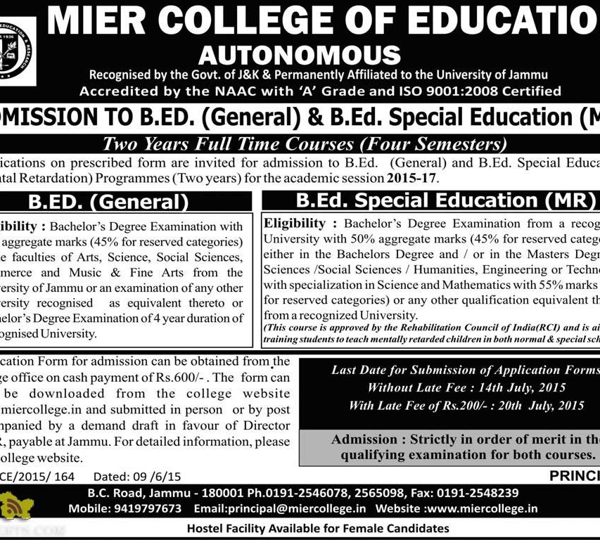 b ed admission procedure The dates for bachelor of education (bed) course admissions in bangalore university affiliated colleges have been extended earlier, 28th february 2014 was the last date for admission to bed course, but now it has been extended to 15th march 2014 bangalore university has issued a notice to all.