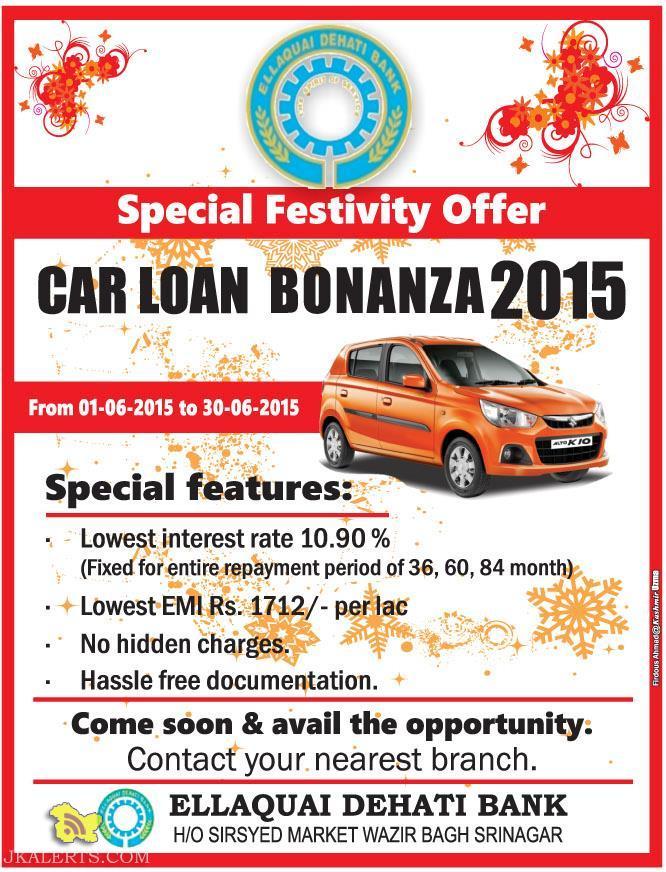 ELLAQUAI DEHATI BANK Car Loan Bonanza 2015