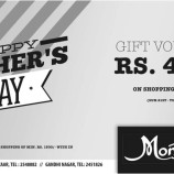 Special Offers deals discounts on Monalisa