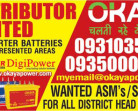 DISTRIBUTOR WANTED FOR OKAYA