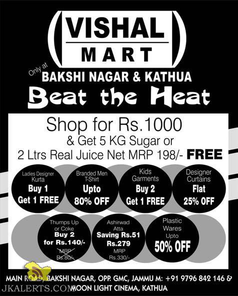 Vishal Mart Latest Deals , Offers, Discounts, Sales
