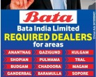 Bata Requires Distributors for Kashmir Valley