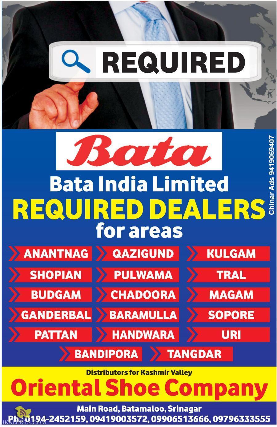 Bata Requires Distributors for Kashmir Valley
