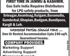 Required LPG Gas Distributors for Srinagar, Anantnag, Kulgam, Baramulla, Ganderbal, Shopian, Budgam, Bandipora, Kargil & Leh.