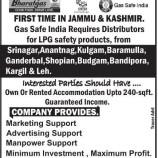 Required LPG Gas Distributors for Srinagar, Anantnag, Kulgam, Baramulla, Ganderbal, Shopian, Budgam, Bandipora, Kargil & Leh.