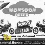 Monsoon Offer on Honda