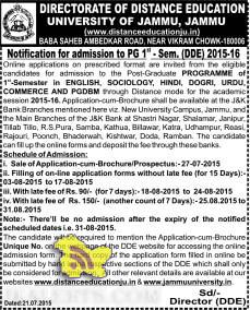 Admission open in Distance education 2015