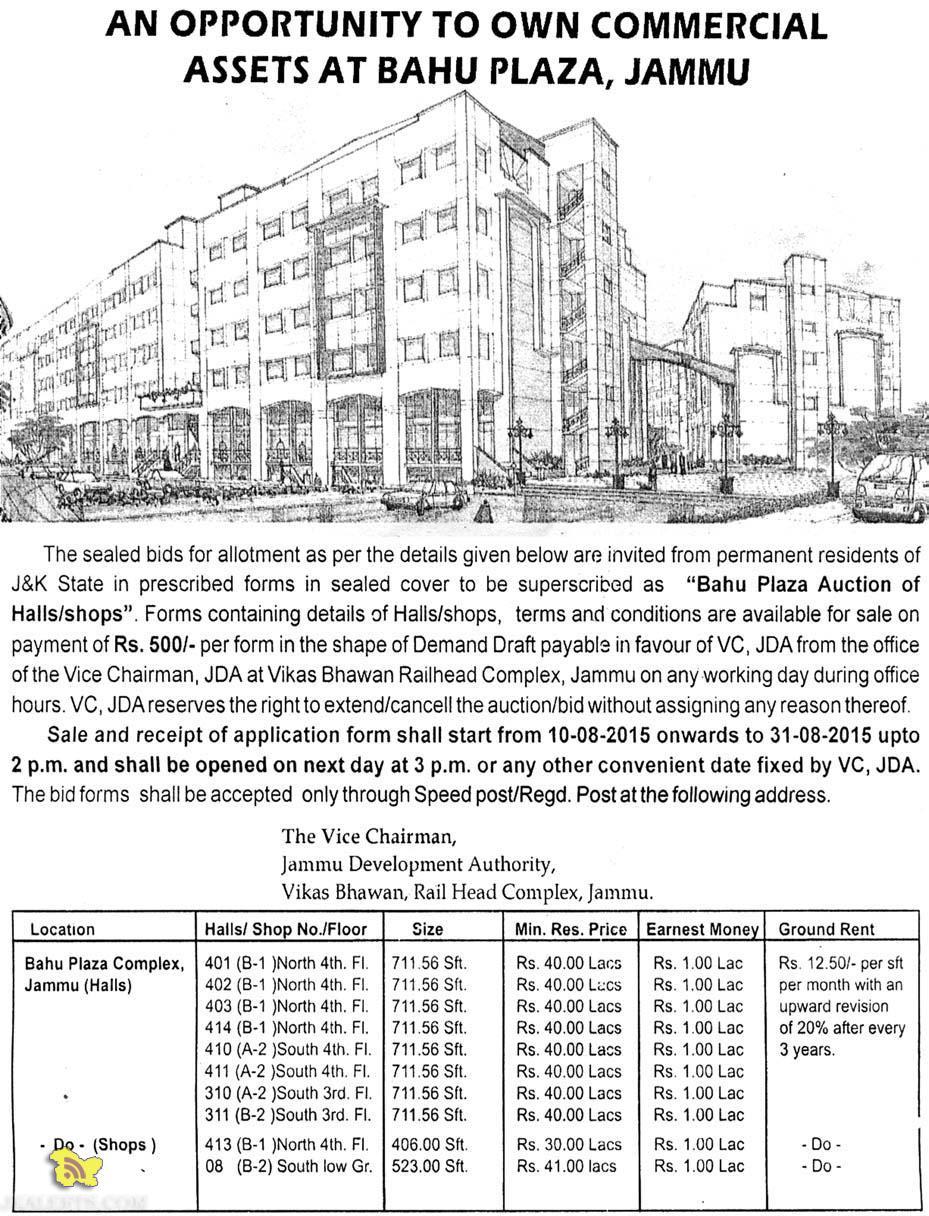 JDA allotment of Halls, Shops and Floor in Bahu plaza Jammu