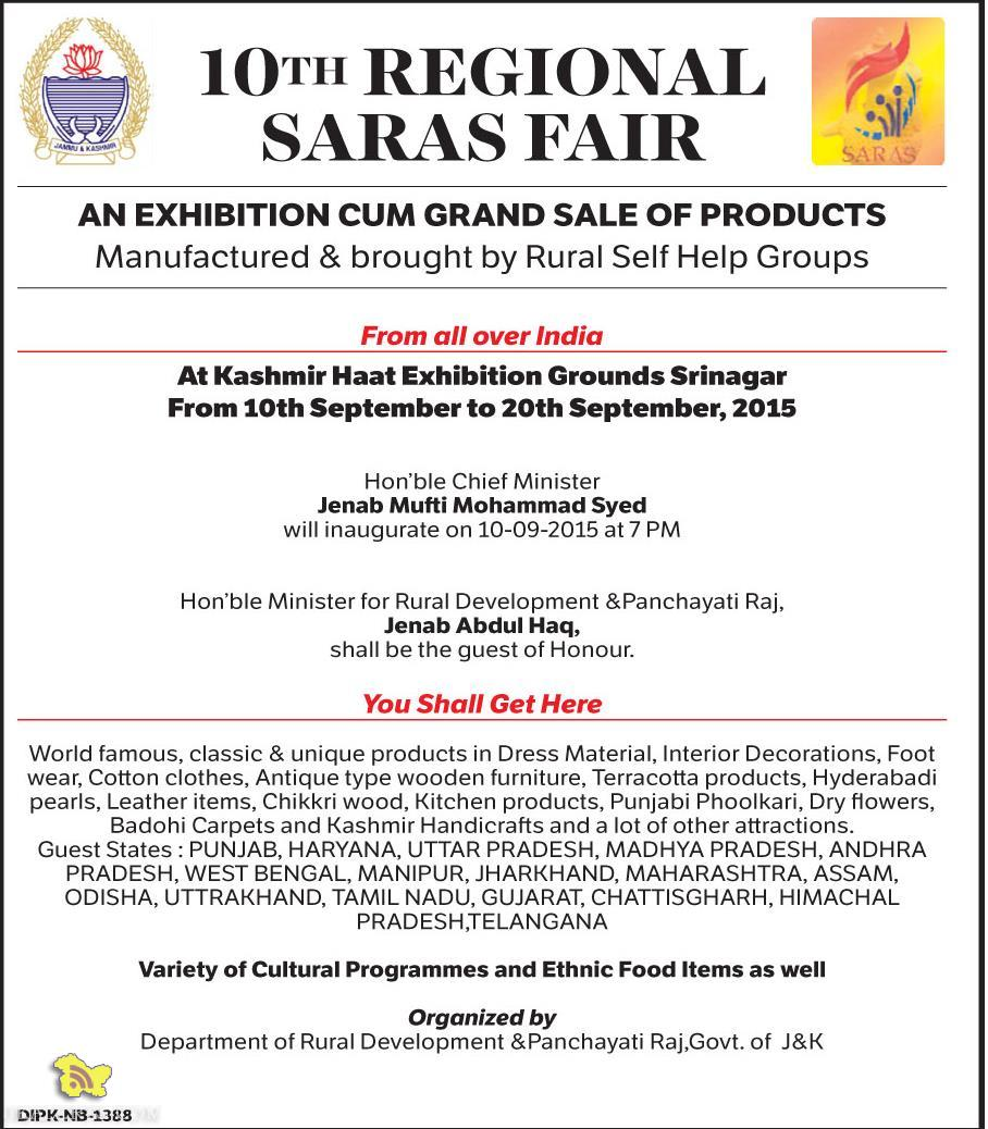 SARAS FAIR, EXHIBITION CUM GRAND SALE OF PRODUCTS