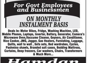 Installments Scheme For Govt Employees and Businessmen