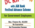 JKBANK SPECIAL OFFER ON THIS EID