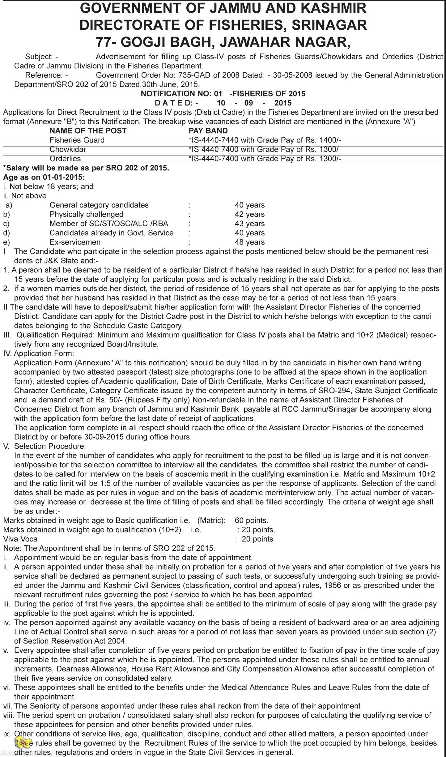 Class-IV posts in Fisheries Department Guards/Chowkidars and Orderlies