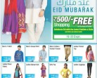V – Mart Special offer on Eid