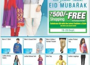 V – Mart Special offer on Eid