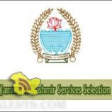 JKSSB Type test  for the post of Jr Scale Stenographer, (Law Department) State