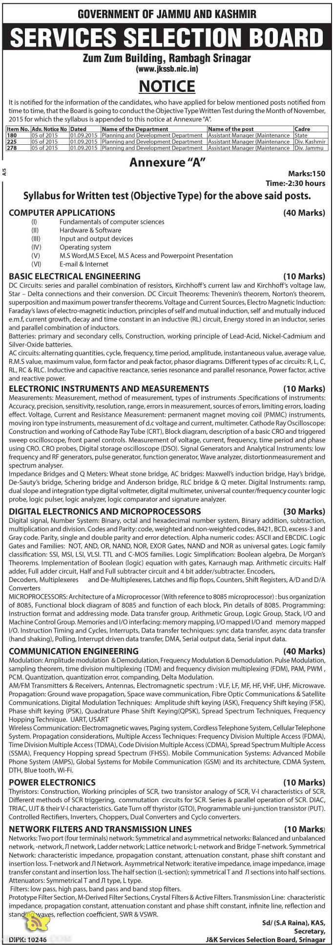 jkssb syllabus for assitant manager