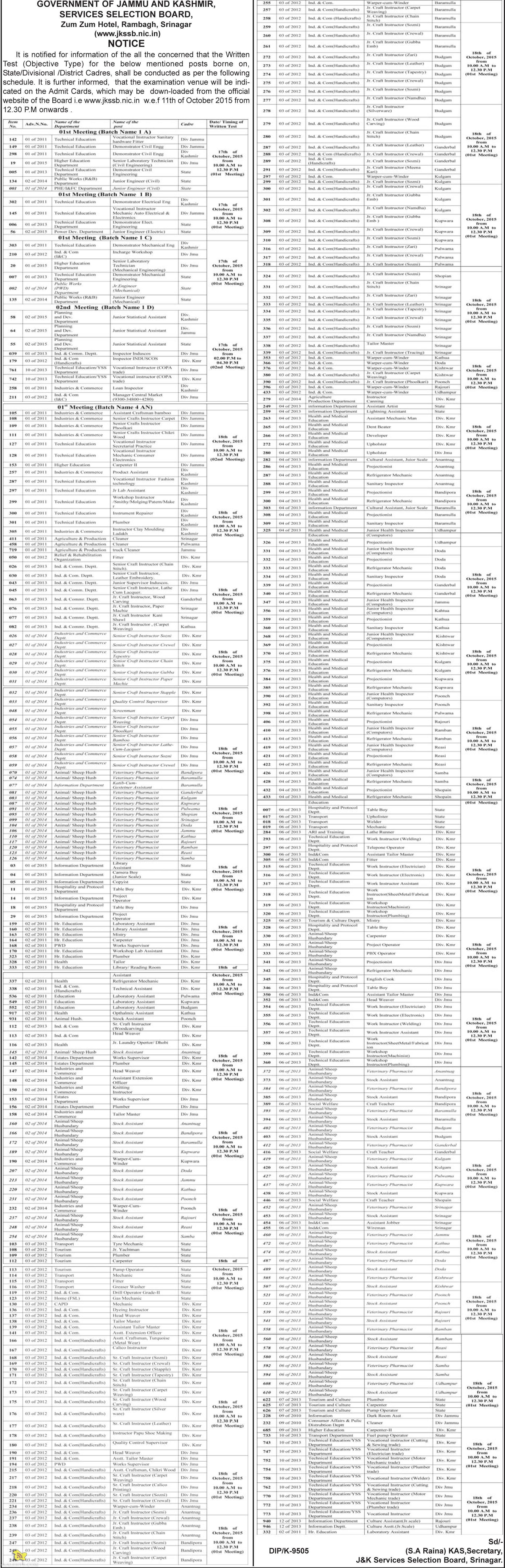 JKSSB written test State, District, Divisional Cadres Schedule