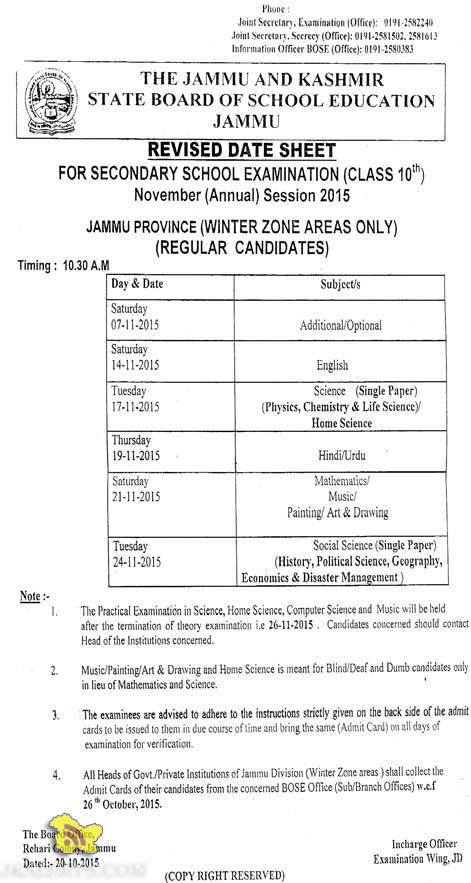 revised date sheet class 10th annual 2015 jammu province. Black Bedroom Furniture Sets. Home Design Ideas