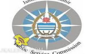 JKPSC Medical Physicist Jobs in Radio Therapy, Government Medical College