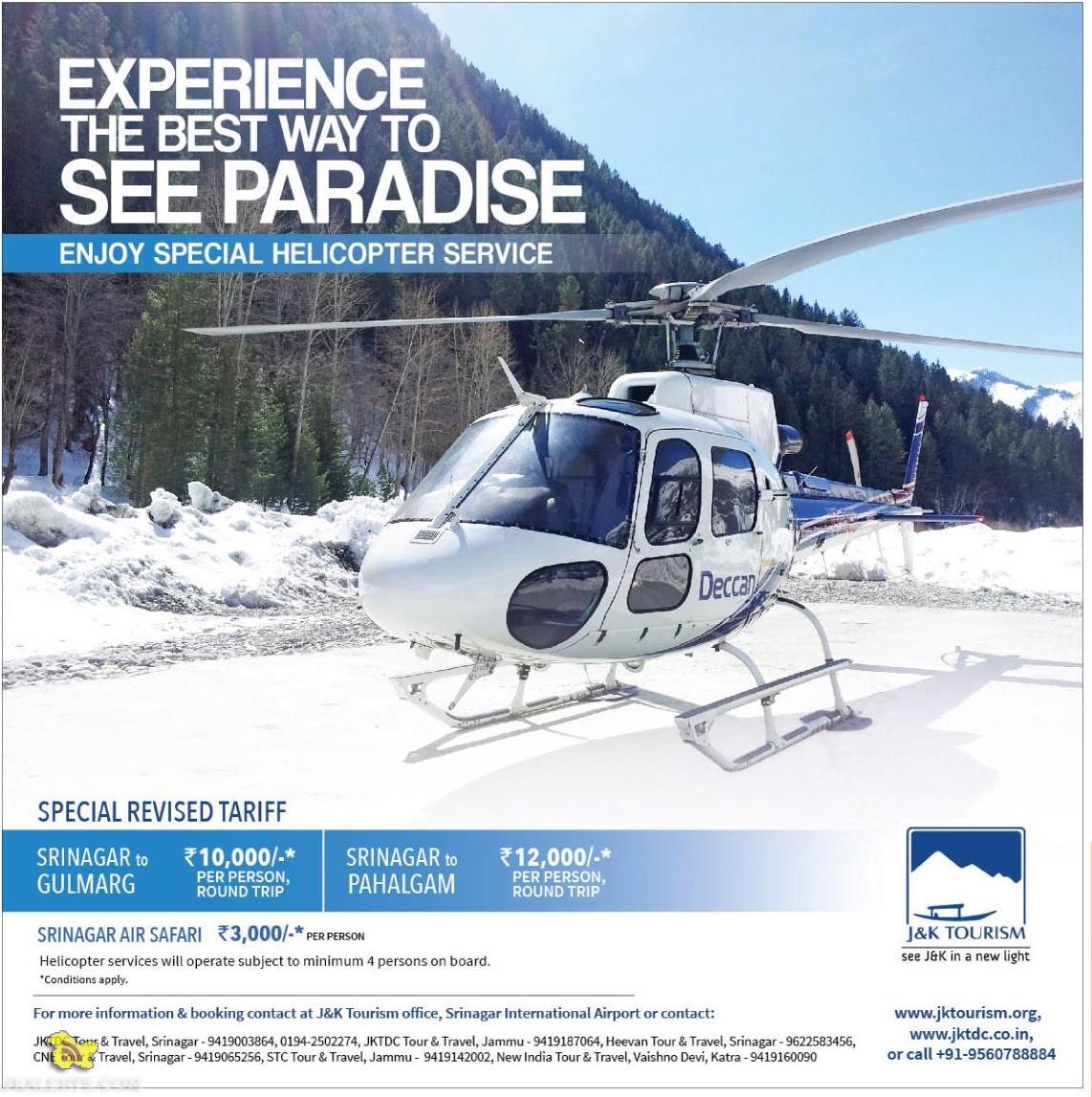 J&K tourism Special Helicopter service Srinagar Gulmarg Pahalgam