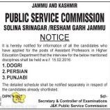 JKPSC Notification for Candidates applied for Assistant Professors in Higher Education Department