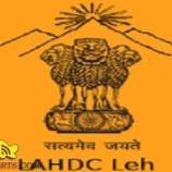 JOBS IN LADAKH AUTONOMOUS HILL DEVELOPMENT COUNCIL LEH Technical Assistant (Junior Engineer) posts
