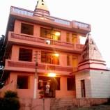 Shanta Nand Vaatika Karyara-Hiranagar Jammu