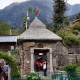 Mamleshwar Temple, Pahalgam Srinagar
