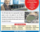 PM Modi  inaugurate Shri Mata Vaishno Devi Narayana Super- specialty Hospital at Katra