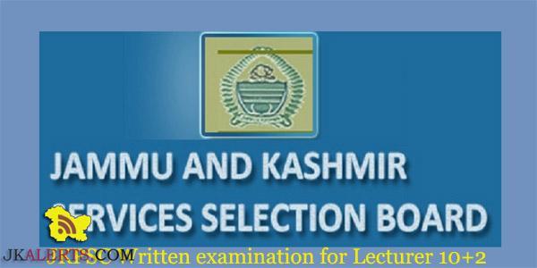 JKPSC Written examination for Lecturer 10+2 of School Education Department